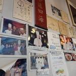 好好 - 壁にはサインや写真がたくさん