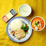 海南鶏飯(ハイナンジーファン)とミニラクサセット