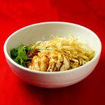 香港麺(チキンヌードル)