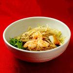 香港麺(チキンヌードル)エビのせ
