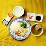 海南鶏飯(ハイナンジーファン)とミニ肉骨茶セット
