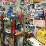 ジェラ沖縄 - 店内