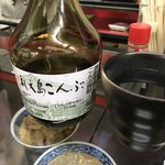 久村の酒場 - こんぶ焼酎お湯割り