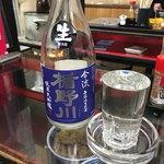 久村の酒場 -