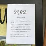 ZERO ワイン×日本酒×バル - オープンのお知らせ