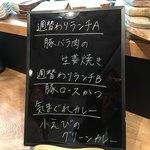 ZERO ワイン×日本酒×バル - ランチ看板#2
