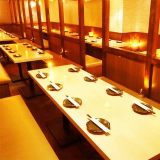 エリア最大規模の宴会場を完備した個室居酒屋!