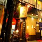 餃子酒場 カノウ -
