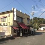 77149245 - JR伊予小松駅前にあるマルブン本店。愛媛を代表する洋食屋さんです。