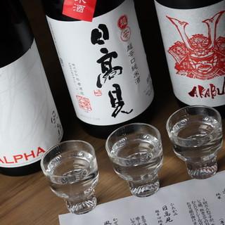 【日本酒利き酒セット】日本酒3種類+お通し(19時迄)付き!