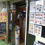 釜山 - 新梅田食道街2Fの韓国料理店