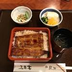 Ginzakandagawa - うな重(2680円)