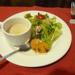 オステリア スドウ - 前菜(白いんげん豆のスープ&かぼちゃとアーモンドのサラダ)