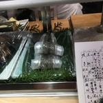 第三春美鮨 - かんぬき 138g 二艘曳き漁 千葉県富津