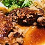 やさいや 鉄板焼野菜 - 肉汁溢れる絶品ハンバーグ!