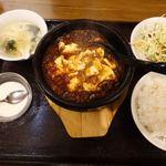 芊品香 - 火焔山香草麻婆豆腐(辛さ:地獄) 800円