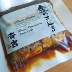 株式会社 斉吉商店 - 料理写真: