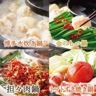 4種の特選鍋
