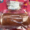 サンドリヨン - 料理写真:シンデレラのハーフとスライス