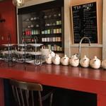 月夜野庭 銀の月 - お茶も頂けます。