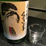 すし居酒屋 樽 - 日本酒