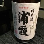 すし居酒屋 樽 - どんどん日本酒飲むよ~