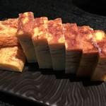 すし居酒屋 樽 - 自家製の卵焼き