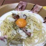 パルメナーラ - 料理写真:こぼれベーコンパスタ ¥820