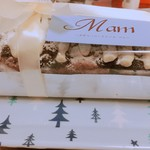 手作りパウンドケーキ Mam  -