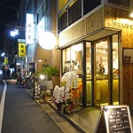 ペコシセ トカチ オオヒラ キッチン - 4