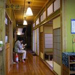 竹の子家 - 店内の廊下