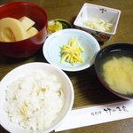 竹の子家 - たけのこ定食:3150円