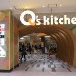 長田本庄軒 - Q's kitchen入口