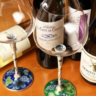 和食にワイン。