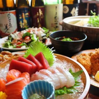 ○新鮮○旬菜・旬魚を使った家庭料理を召し上がれ