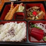 レストランミヤコ - 料理写真:日替わりランチ1000円