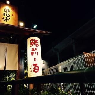 飲み放題つき<ちらし寿司コース>はお料理も充実