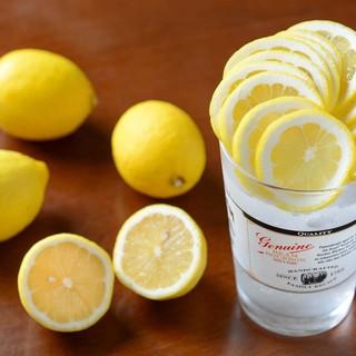 レモンまるごと!【フレッシュレモンサワー】は超お得◎