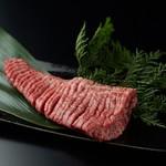 厚切り特選 赤身ステーキ