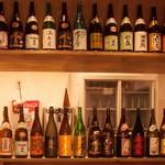 まごころ居酒屋 Hanare -