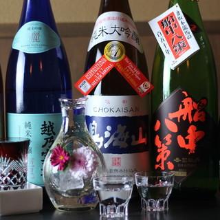 ◆厳選◆全国各地の日本酒を取り揃え