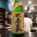ジェム バイ モト - 日本酒 不老泉
