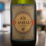 ジェム バイ モト - 日本酒 KAMPAI