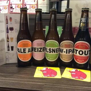アロマと風味が豊かなクラフトビールもお楽しみいただけます♪