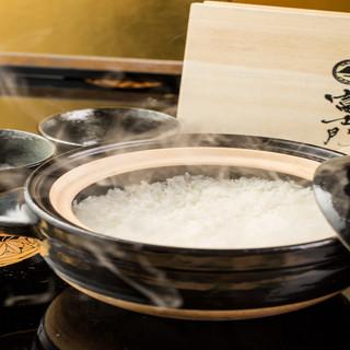 炊きたて!伊賀焼窯元土鍋御飯お米は【山形県産つや姫】を使用