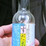 ブルースカイ - すだち酒スパークリング 360円