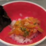 あもん ヨコ - 土釜炊きご飯(2)