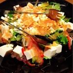 むげん - 地場野菜のサラダ