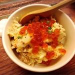 京都ダイナー - 豪華なポテトサラダ