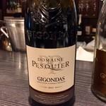 77174020 - Domaine du Pesquier Gigondas 2013